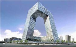 Amazing Buildings Around the World One Must See in Person