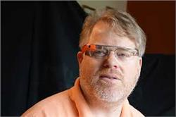 Robert Scoble: Build a relationship with me first