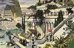 The Hanging Gardens of Babylon one of the Seven Wonders of the Ancient World in Iraq